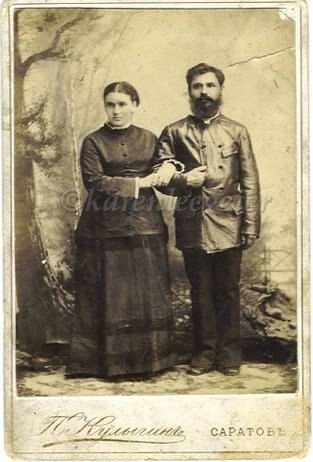 Johan and Elisabeth
