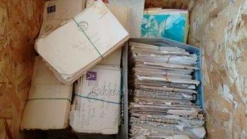 smith Orah_orahs-letters to bertha